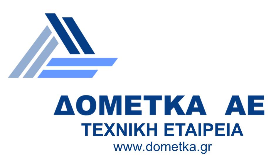 Dometka SA Τεχνική Εταιρεία